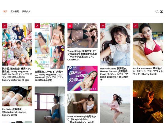 亚洲模特儿